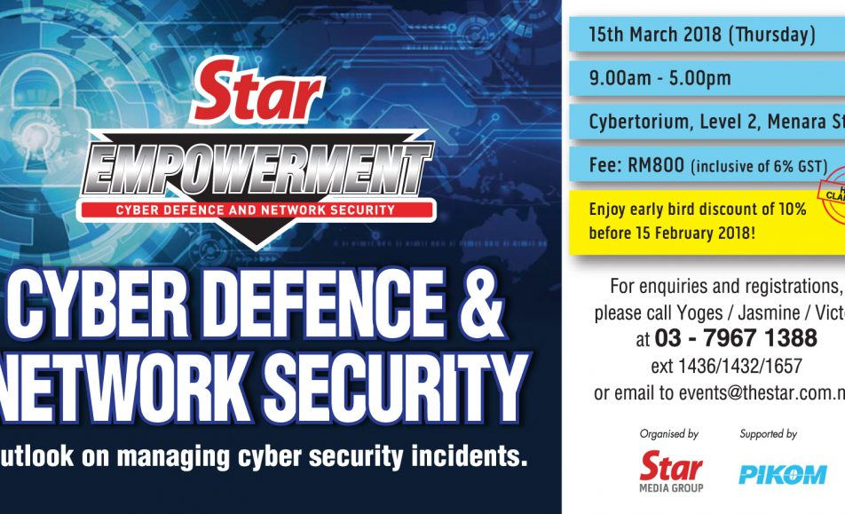Star Empowerment 2018 : Cyber Defence & Network Security